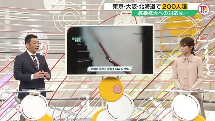 2020年11月15日三田友梨佳の画像05枚目