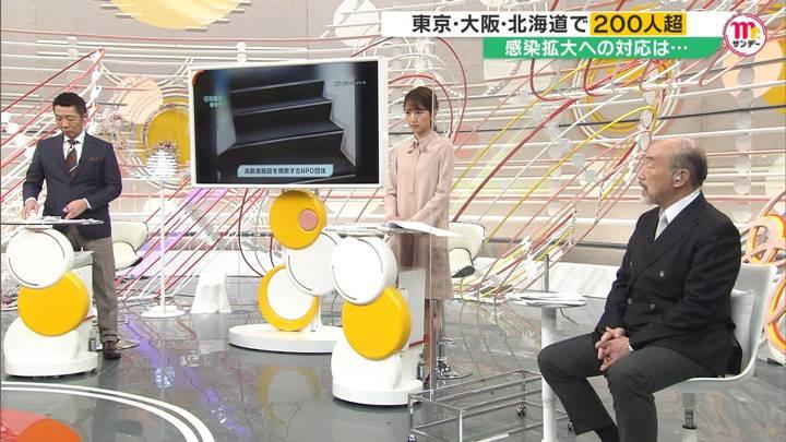 2020年11月15日三田友梨佳の画像06枚目