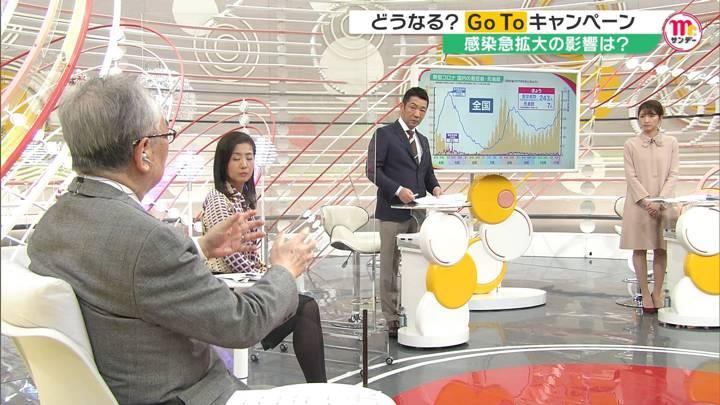 2020年11月15日三田友梨佳の画像10枚目
