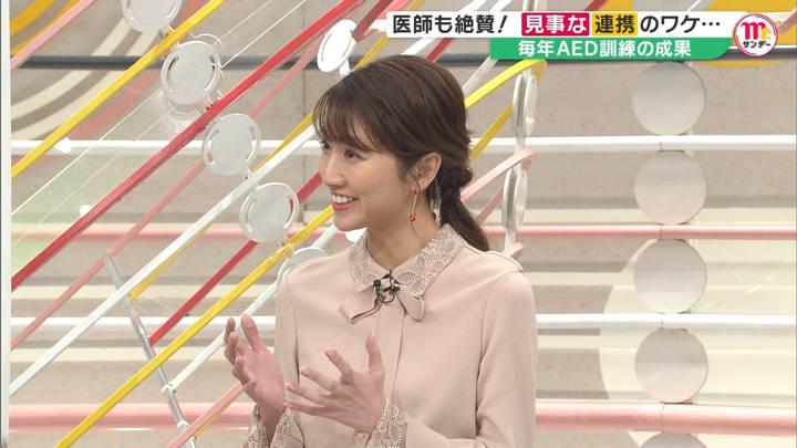 2020年11月15日三田友梨佳の画像12枚目