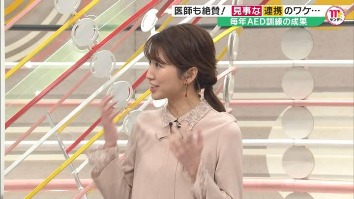 2020年11月15日三田友梨佳の画像13枚目