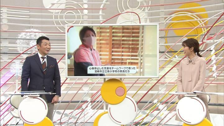 2020年11月15日三田友梨佳の画像14枚目
