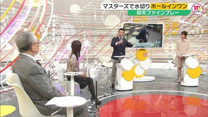 2020年11月15日三田友梨佳の画像15枚目