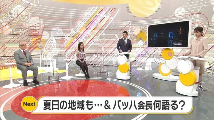 2020年11月15日三田友梨佳の画像17枚目