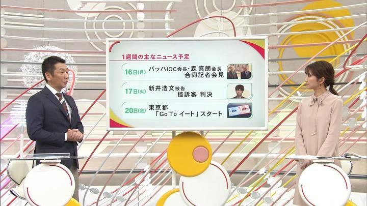 2020年11月15日三田友梨佳の画像19枚目