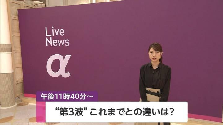 2020年11月16日三田友梨佳の画像01枚目