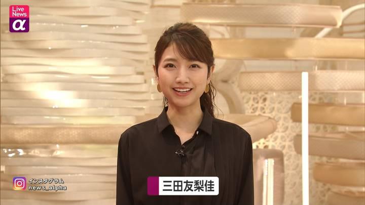2020年11月16日三田友梨佳の画像06枚目
