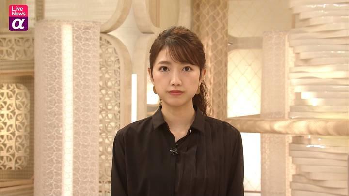 2020年11月16日三田友梨佳の画像09枚目