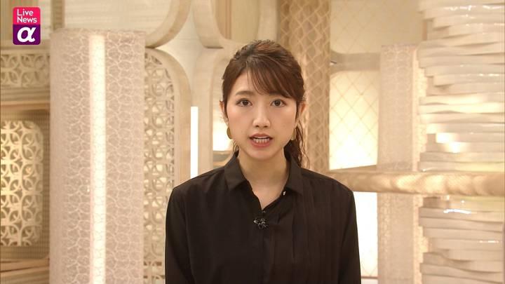 2020年11月16日三田友梨佳の画像10枚目