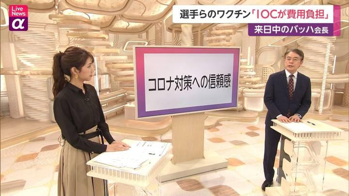 2020年11月16日三田友梨佳の画像11枚目
