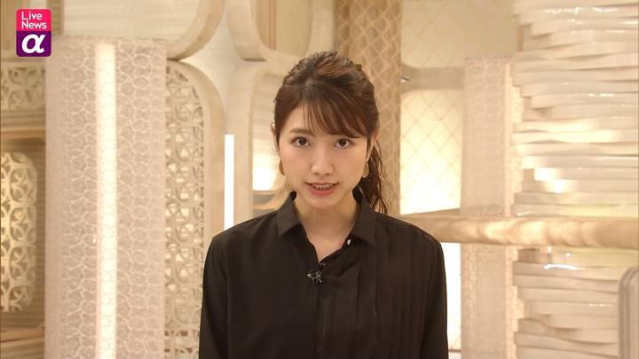 2020年11月16日三田友梨佳の画像16枚目