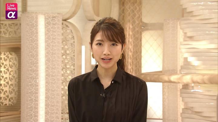 2020年11月16日三田友梨佳の画像22枚目