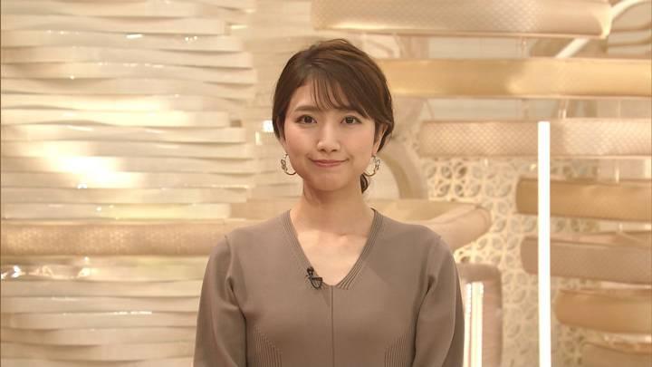 2020年11月17日三田友梨佳の画像04枚目