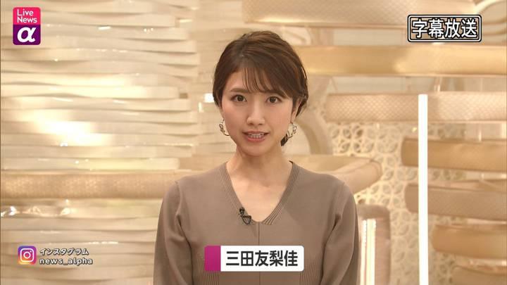 2020年11月17日三田友梨佳の画像05枚目