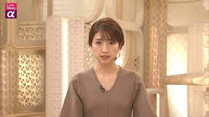 2020年11月17日三田友梨佳の画像11枚目