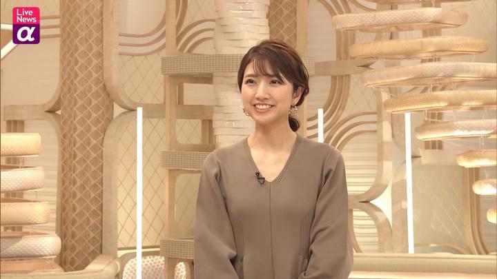 2020年11月17日三田友梨佳の画像20枚目