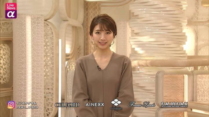 2020年11月17日三田友梨佳の画像24枚目