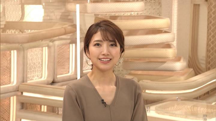 2020年11月17日三田友梨佳の画像27枚目