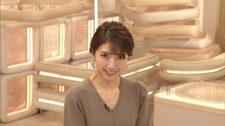 2020年11月17日三田友梨佳の画像28枚目