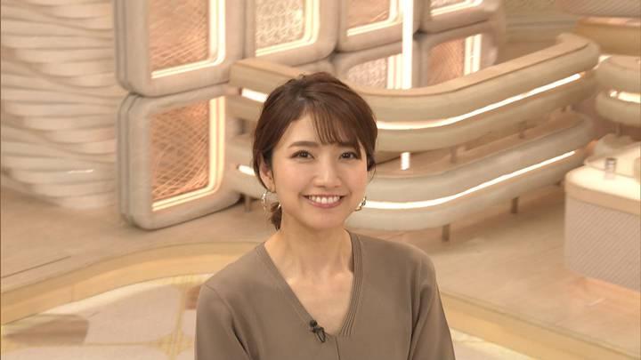 2020年11月17日三田友梨佳の画像29枚目