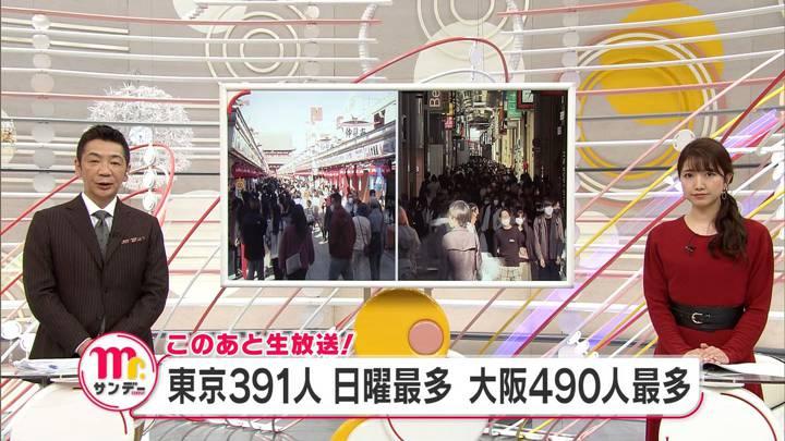 2020年11月22日三田友梨佳の画像01枚目