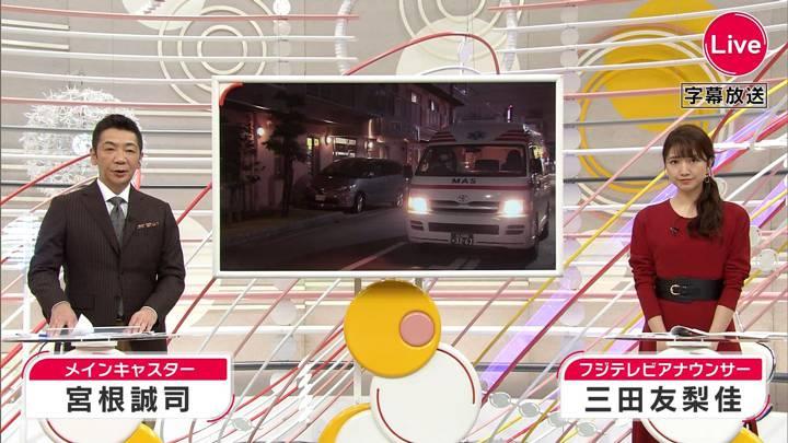 2020年11月22日三田友梨佳の画像02枚目