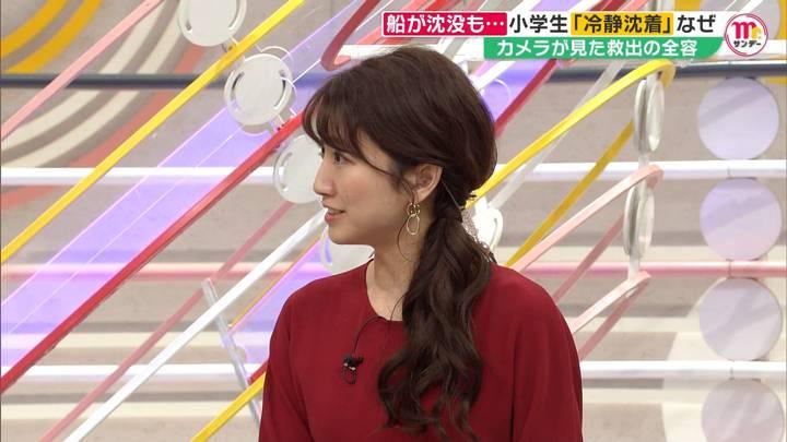 2020年11月22日三田友梨佳の画像10枚目