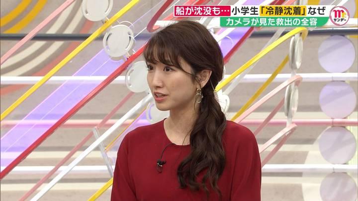 2020年11月22日三田友梨佳の画像11枚目