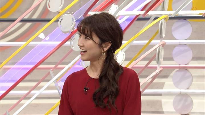 2020年11月22日三田友梨佳の画像13枚目