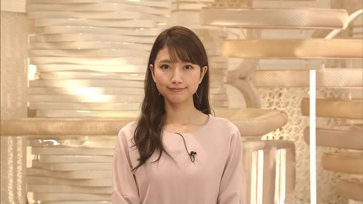 2020年11月24日三田友梨佳の画像04枚目