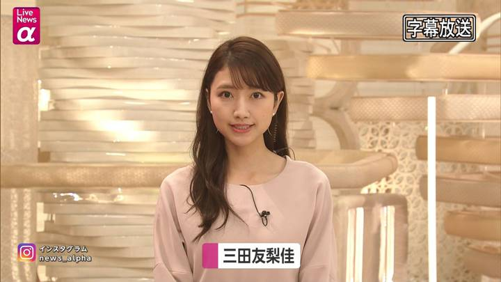 2020年11月24日三田友梨佳の画像05枚目