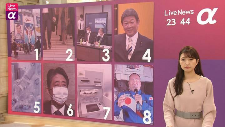 2020年11月24日三田友梨佳の画像07枚目