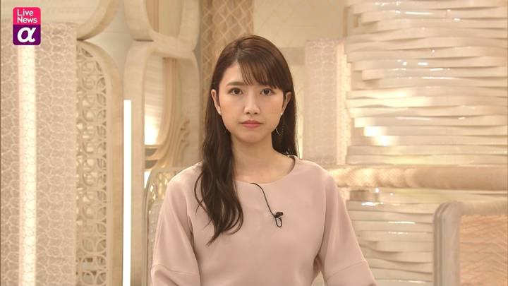 2020年11月24日三田友梨佳の画像08枚目