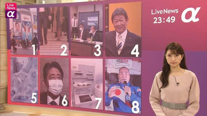 2020年11月24日三田友梨佳の画像10枚目