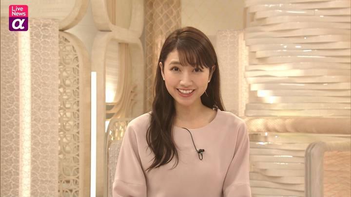 2020年11月24日三田友梨佳の画像12枚目