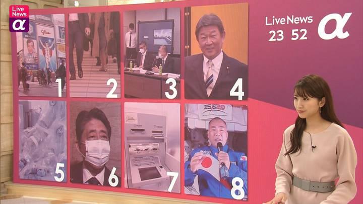 2020年11月24日三田友梨佳の画像13枚目