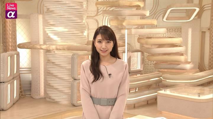 2020年11月24日三田友梨佳の画像16枚目