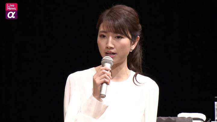 2020年11月26日三田友梨佳の画像01枚目