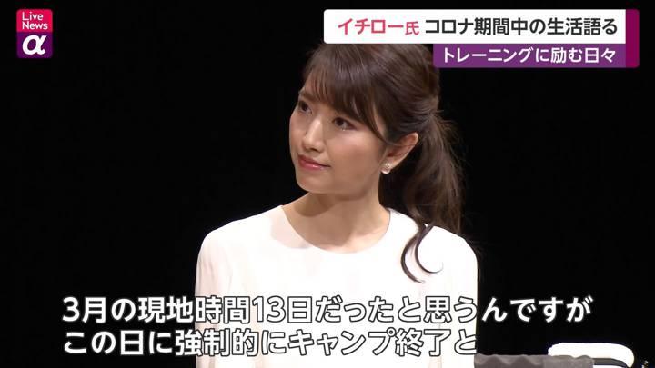 2020年11月26日三田友梨佳の画像04枚目