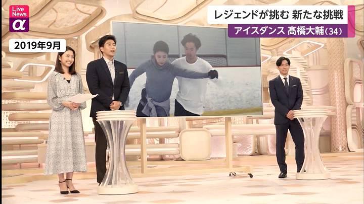 2020年11月26日三田友梨佳の画像11枚目