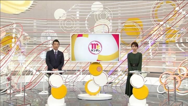 2020年11月29日三田友梨佳の画像02枚目