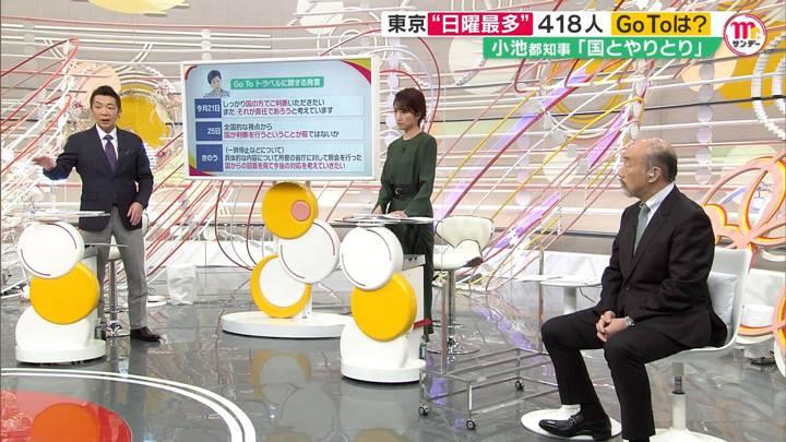 2020年11月29日三田友梨佳の画像08枚目