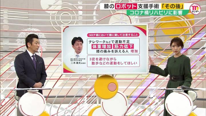 2020年11月29日三田友梨佳の画像16枚目