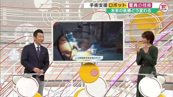 2020年11月29日三田友梨佳の画像17枚目