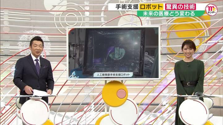 2020年11月29日三田友梨佳の画像18枚目
