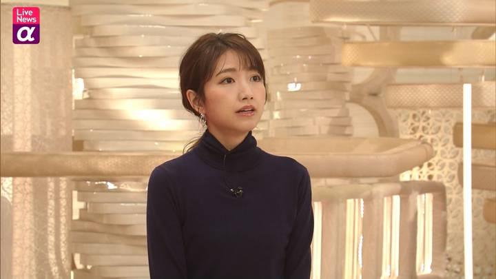 2020年12月01日三田友梨佳の画像08枚目