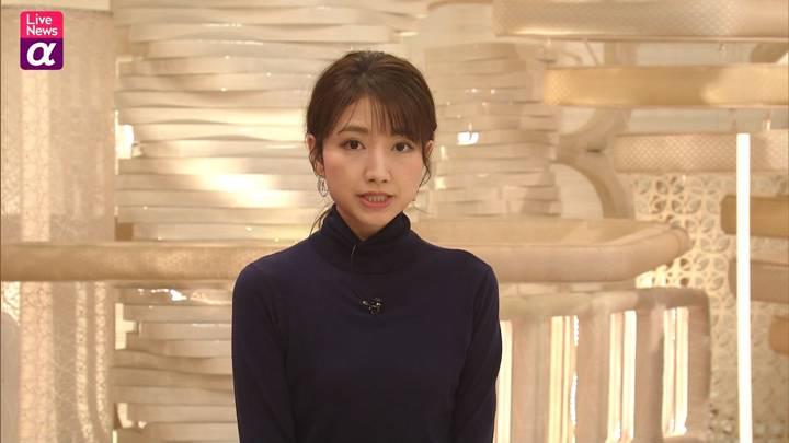 2020年12月01日三田友梨佳の画像09枚目