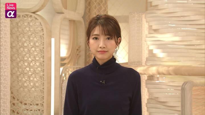 2020年12月01日三田友梨佳の画像15枚目