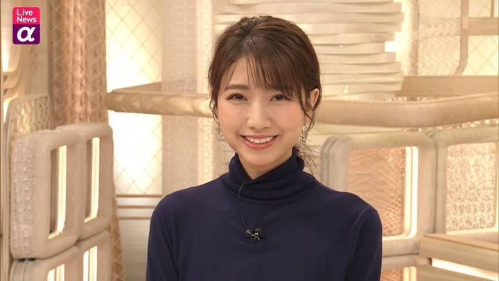 2020年12月01日三田友梨佳の画像21枚目