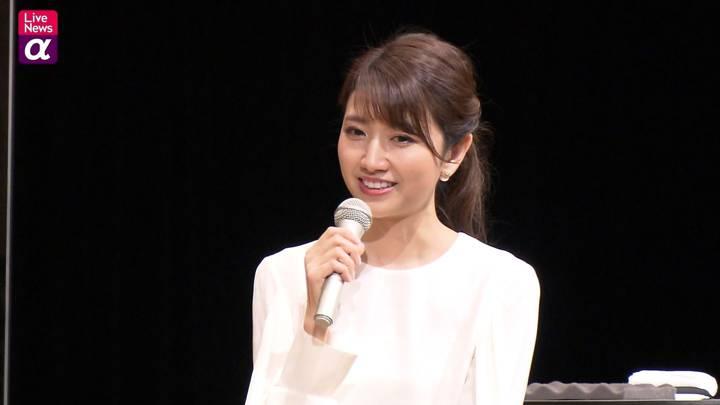 2020年12月01日三田友梨佳の画像22枚目
